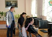 Всероссийская студенческая юридическая Олимпиада-2018