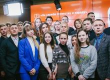 Депутат Госдумы от Крыма Наталья Поклонская встретилась со студентами Финансово-экономического колледжа в рамках федерального образовательного проекта «Диалог на равных»