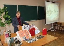 75-летие Сталинградсткой битвы
