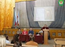 Научно-практической конференции по теме «День народного единства»
