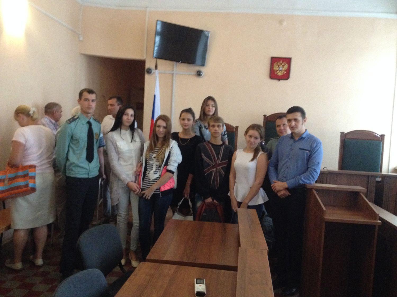 Официальный сайт симферопольского районного суда республики крым